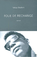 Folie de rechange
